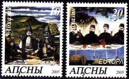 Europa Cept - 2005 - Abkhazia, Abaza - (Georgia) - Local Issue ** MNH - 2005