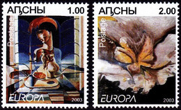 Europa Cept - 2003 - Abkhazia, Abaza (Georgia) - Local Issue ** MNH - 2003