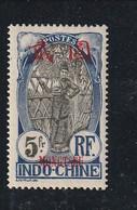 Mong-Tzeu N° 49 * - Unused Stamps