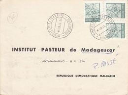 BRESIL AFFRANCHISSEMENT COMPOSE SUR CARTE POUR MADAGASCAR 1984 - Cartas