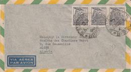 BRESIL AFFRANCHISSEMENT COMPOSE SUR LETTRE POUR L'ALGERIE 1946 - Briefe U. Dokumente