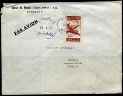 Liban  Timbre Poste Aérienne Oblitération Héxagonale Beyrouth B,  1953 - Lettres & Documents