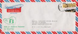 INDE SEUL SUR LETTRE POUR LA FRANCE - Lettres & Documents