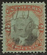 USA 1874 Revenue #R151 2c Used Pen Cancel - Fiscaux