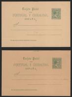 """Entero Postal - Edi 25c + 25ac - Verde + Verde Oscuro Y Sin Punto Después De La """"A"""" De España - Sin Circular - 1850-1931"""