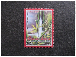 Polynésie: TB  N° 738 , Neuf XX. - Nuovi