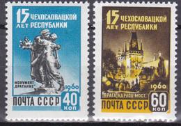 Rusland 1959, Postfris MNH, 15th Anniversary Of The Liberation Of Czechoslovakia - Ongebruikt