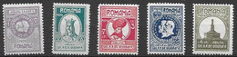 Romania Mlh * 1927 30 Euros - Unused Stamps