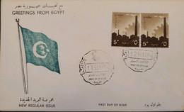 O) 1958 EGYPT, INDUSTRY, FDC XF - Cartas