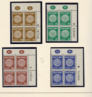 Israel > 1948-59 NEUF** PAR BLOC DE 4 EN  BORDS DE FEUILLE (+ N°CONFECTION) SERIE 72/75 -4 VALEURS - Neufs (sans Tabs)