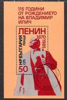 BULGARIA 1985 Lenin Birth Anniversary Block Used.  Michel Block 152 - Blocks & Sheetlets