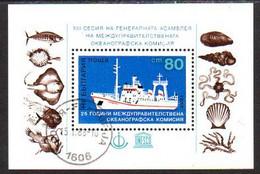 BULGARIA 1985 Oceanography Block Used.  Michel Block 151 - Blocks & Sheetlets