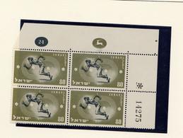 Israel > 1948-59 NEUF** PAR BLOC DE 4 EN  BORDS DE FEUILLE (+ N°CONFECTION)N° 34 1 VALEUR - Neufs (sans Tabs)