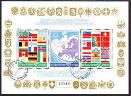 BULGARIA 1985 European Security Conference Block Used.  Michel Block 150 - Blocks & Sheetlets