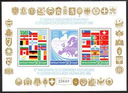 BULGARIA 1985 European Security Conference Block MNH / **.  Michel Block 150 - Blocks & Sheetlets