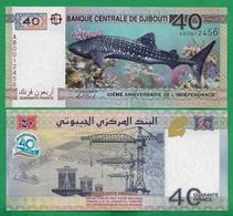 DJIBOUTI  - 40 FRANCS – 2017- UNC COMMEMORATIVE - Djibouti