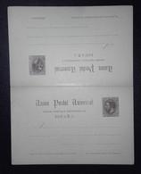 España Entero Postal Nº 18* - 15 Centimos Respuesta Pagada - Alfonso XII Nuevo Sin Circular -Prepaid Postcard Spain - 1850-1931