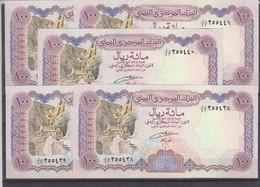 YEMEN 100 RIAL 1993 P-28 Sig/#8 GUNAID LOT X5 UNC NOTES */* - Yemen