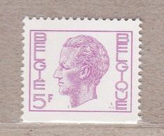 1973 Nr 1702** Zonder Scharnier,zegel Uit Postzegelboekje. - Nuevos