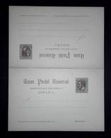 España Entero Postal Nº 18** - 15 Centimos Respuesta Pagada - Alfonso XII Nuevo Sin Circular -Prepaid Postcard Spain - 1850-1931