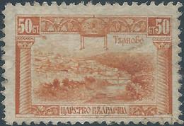-Bulgaria - Bulgarien - Bulgare,1921 London Issue 50St,Used - Gebraucht