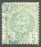 766 Roumanie 5b Vert Green (ROU-139) - Usati
