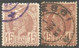 766 Roumanie 15b Brun Brown Deux Couleurs Two Colours (ROU-140) - Usati