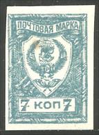 771 Russie 7k Blue MNH ** Neuf SC (RUZ-267) - Unused Stamps