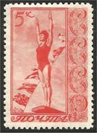 772 Russie 1938 Plongeuse Diver No Gum (RUC-430) - Duiken