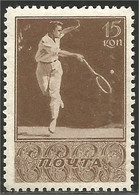 772 Russie 1938 Tennisman No Gum (RUC-432) - Tennis