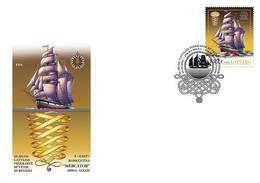 Latvia.2021.Historical Ships  Of The 19th Century.Three-mast Barquentine Mercator.FDC . - Lettland