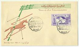 EGS30171 Egypt UAR 1959 Illustrated FDC Arab Union Telecommunications / Cairo CDS - Cartas