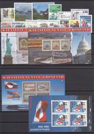 1995 .Greenland. Full Year. MNH ** - Komplette Jahrgänge