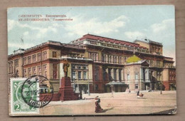 CPA RUSSIE - SAINT-PETERSBOURG - Conservatoire - TB PLAN EDifice De Musique - Animation + Jolie Oblitération 1913 - Russia