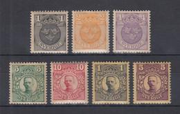 Schweden 1910 Freimarken Mit Wz. 1 (Krone) Mi.-Nr. 57-63 Ungebraucht * - Ohne Zuordnung