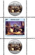 USSR 1974 KOPERNIK NIKOLAI   PROOF - Unused Stamps