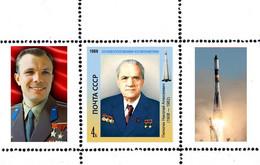 USSR 1986 FOUNDERS OF COSMONAUTICS PILUGIN   PROOF - Unclassified