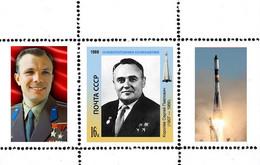 USSR 1986 FOUNDERS OF COSMONAUTICS SERGEY KOROLEV PROOF - Unused Stamps