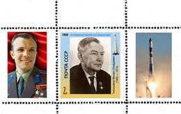 USSR 1986 FOUNDERS OF COSMONAUTICS TIKHONRAVOV PROOF - Unused Stamps