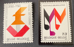 1971 - Culturele Uitgifte - Postfris/Mint - Unused Stamps