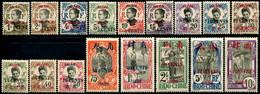 Lot N°A566 Colonies Pakhoi N°51/67 Neuf * Qualité TB - Unused Stamps