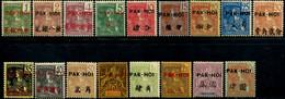 Lot N°A565 Colonies Pakhoi N°17/33 Neuf * Qualité TB - Unused Stamps