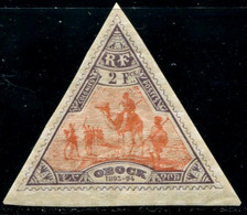 Lot N°A546 Colonies Obock N°60 Neuf * Qualité TB - Unused Stamps