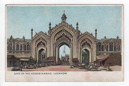 LUCKNOW - Gate Of The Hooseinabad - Undivided Back - India