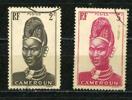 CAMEROUN (RF) - DIVERS N° Yt  162+163 Obli. - Oblitérés