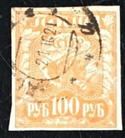 RUSSIE 1921  -  Mi:RU 156xa, Sn:RU 181, Sg:RU 214a, Zag:RU-RSF 8 - Gebraucht