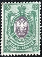 RUSSIE ; RUSSIA ;1909-19 ; Y&T N° 71 (0) - Nuovi