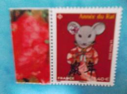 TIMBRE : No: 5378 , ANNEE Du RAT , Petit Format , Venant Du Feuillet , XX , En Bon état - Nuevos