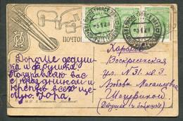 33397 Russia RAILWAY Dnepropetrovsk Station (Ukraine) Cancel 1929 Postcard To Kharkov - Briefe U. Dokumente