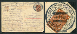 33376 Russia RAILWAY Simferopol (Crimea) Station Bilingual Cancel 1930 Postcard To Moscow Adverising Postmark - Briefe U. Dokumente